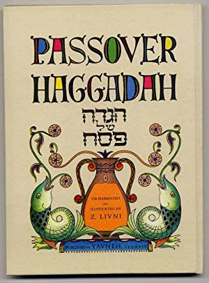 "Passover Haggadah. With a special section for children ""Vehigadeta Levincha"" (and thou shalt narr..."