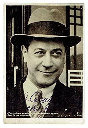 Photograph postcard dated and signed, ?J.R. Capablanca