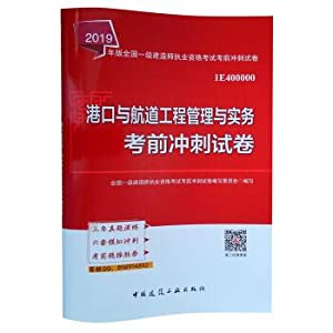 Textbook 2019 pro forma pro forma 2020: QUAN GUO YI