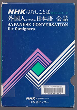 Japanese Conversation for Foreigners