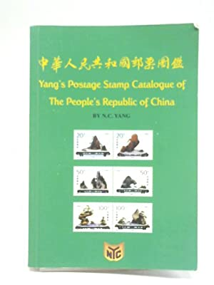 Yang's postage stamp catalogue of the people's: Yang