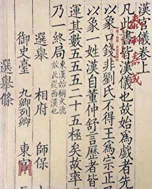 Chinese Paintings and Calligraphy, Rare Books, Tai