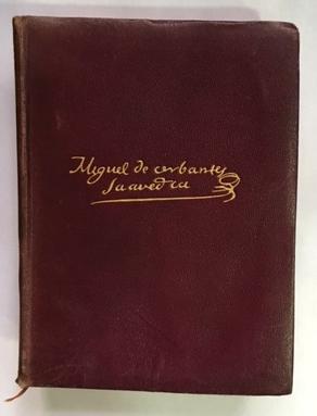 Obras completas. Miguel de Cervantes Saavedra.: CERVANTES SAAVEDRA, Miguel