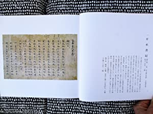RARE JAPANESE BOOKS - ILLUSTRATED CATALOG with 89 PLATES - Collection of the TENRI CENTRAL LIBRAR...