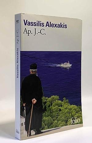Ap. J-C: Alexakis Vassilis