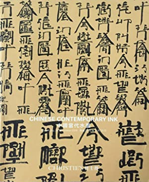 Fine Chinese Classical Paintings and Calligraphy, Hong