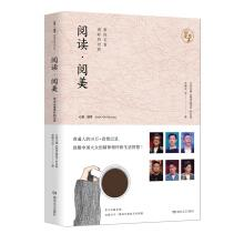 Reading and Beauty: Taking you to see: LI XIU WEN