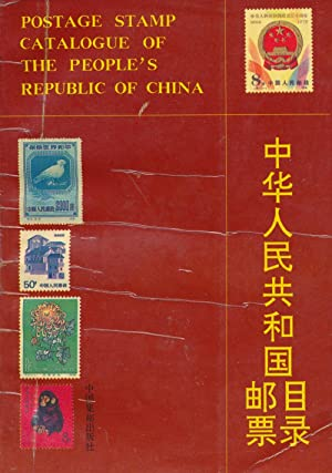 Postage Stamp Catalogue of The People's Republic: Unknown