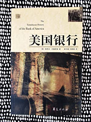 BANK OF AMERICA : ITS TUMULTUOUS HISTORY - CHINESE EDITION Text in Chinese