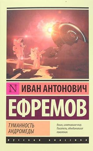 Tumannost Andromedy: Efremov Ivan