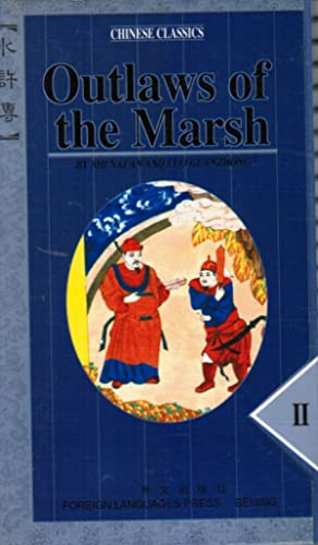 Outlaws of the Marsh: Chinese Classics, Classic: Nai'an, Shi and