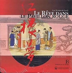 Le Rêve dans le Pavillon rouge: E., Gao; Xueqin,