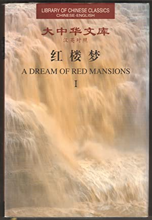 A Dream of Red Mansions. 6 Bände: Xueqin, Cao and