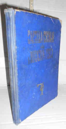 CARTILLA ESCOLAR. Manual de Educación Física para: AA. VV