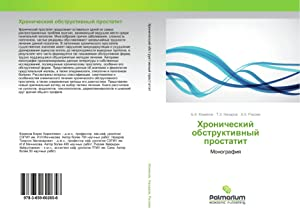 Prostatit Eliseeva