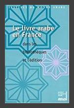Le livre arabe en France. Dans les