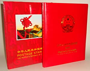 2010 Postage Stamps: The People's Republic of: People's Republic of