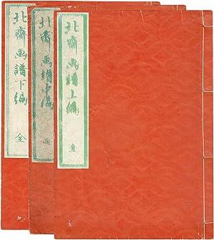 Hokusai Gafu, or A Collection of Masterpieces: Katsushika, Hokusai [illustrated