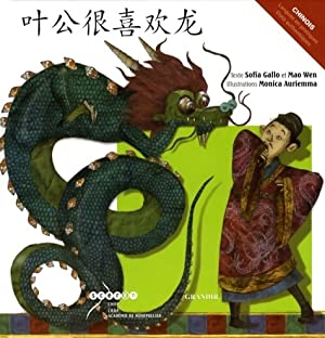 Ye gong adore les dragons (1cd audio) - Sofia Gallo