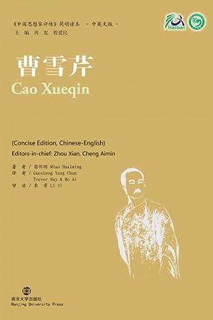 Ceo Xuequin: Huaiming, Miao/ Chen,