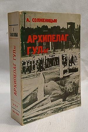 GULAG ARCHIPELAGO V-VI-VII--Volume *** FIRST RUSSIAN LANGUAGE: Solzhenitsyn (Soljenitsyne), Aleksandr