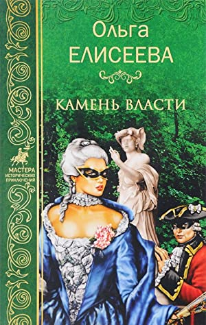Prostatit Eliseeva)