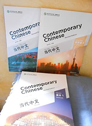 Contemporary Chinese (Revised Edition) Charakter Book + Textbook + Exercise Book