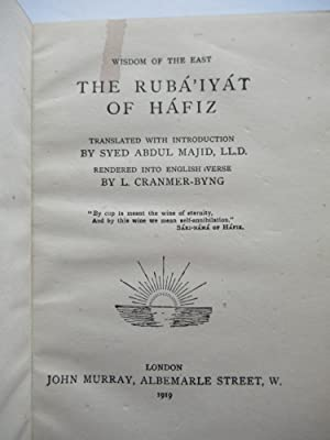 THE RUBAIYAT OF HAFIZ