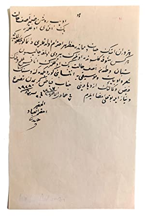 [A UNIQUE 'IJAZATNAMA' GIVEN TO TURKISH POET ASAF HALET ÇELEBI BY SHAYKH OF KHALIDIYYA] A manuscr...