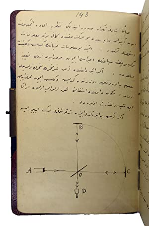 [MANUSCRIPT / EARLY ENGLISH POPULAR SCIENCE BOOK'S TRANSLATION TO TURKISH] Esrâr ile dolu kâinât ...