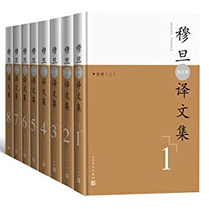 Mu Dan (Chalang) translation: all 8 volumes(Chinese: CHA LIANG ZHENG