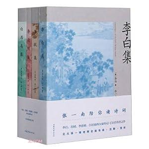 Zhang Yulong accompany you to read poetry: SONG ] LI