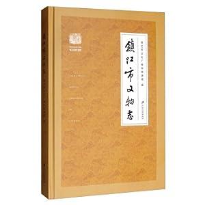 Zhenjiang City Cultural Relics(Chinese Edition): ZHEN JIANG SHI
