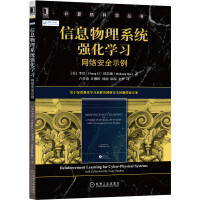 Cyber-Physical Systems Reinforcement Learning: Examples of Cyber: MEI ] LI