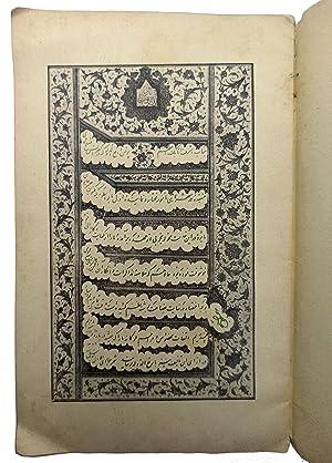 Bild des Verkäufers für SECRET TREATIES / ANGLO-PERSIAN AGREEMENT OF 1919] Manzûme-yi Sulh ve re'y-i Dânîsh [ve tercümesi]. [i.e. Peace agreement and views of Mirzâ Dânîsh]. Translated into Ottoman Turkish by Ferid [Kam]. zum Verkauf von Khalkedon Rare Books, IOBA
