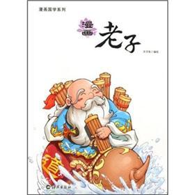 Comics I (Paperback)(Chinese Edition): YANG YANG TU