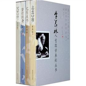 Taoist astronomy and the calendar: Astrology a: LIN GENG FAN