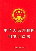 PRC Labor Law (Paperback)(Chinese Edition): GUO WU YUAN