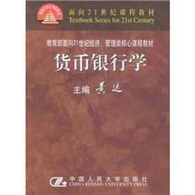 curriculum materials for the 21st century. the: HUANG DA