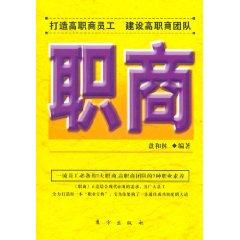 functional business(Chinese Edition): PAN HE LIN
