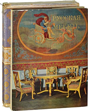 Russian Furniture in the Collection of the Hermitage (First Edition)