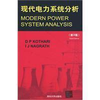 Modern Power System Analysis (3rd Edition)(Chinese Edition): YING YIN