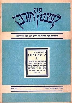 FUN LETSTEN CHURBN [FUN LETZTEN KHURBAN /: Kaplan, Israel, editor