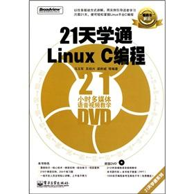 21 Days Linux C Programming (with CD) 21 Days Series