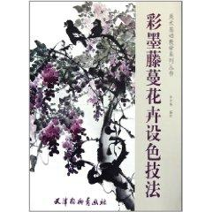 Ink and color on vines. flowers and: LI WEN XIU