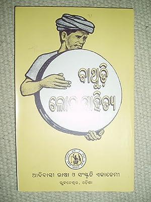Bathudi loka sahitya: Satapathi, Rabindra Kumara
