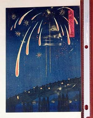 Bild des Verkäufers für JAPANESE EPHEMERA COLLECTION - 125 PIECES, PHOTOS, CARDS, 19TH-20TH C. zum Verkauf von Boston Book Company, Inc. ABAA
