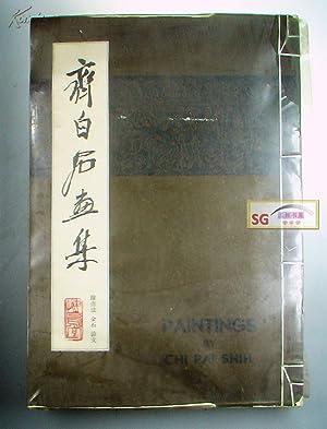 Paintings by Chi Pai-Shih; Qi Baishi hua: Baishi Qi; Yiran
