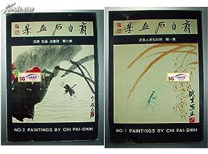 Paintings by Chi Pai-shih, 2 volumes, Ch'i: Baishi Qi; Yiran