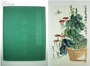 Tui Yi Bu Zhai Yu Shuang Ling: Lang Shaojun; Qi